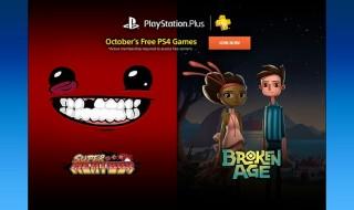 Estos son los juegos de Playstation Plus para octubre