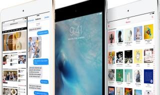 Nuevo iPad mini 4