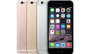 iPhone 6s y iPhone 6S Plus a la venta en España el 9 de octubre