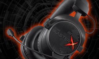 Los auriculares Sound BlasterX H7 a la venta a finales de año