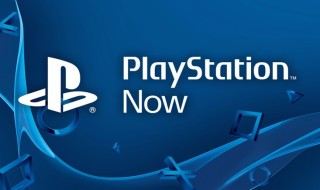Playstation Now ya disponible en el Reino Unido