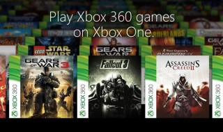Estos son los 104 primeros juegos de Xbox 360 retrocompatibles con Xbox One