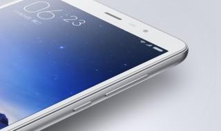 El Redmi Note 3 ya en pre-venta