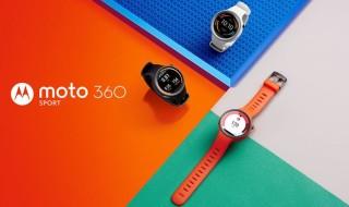 El Moto 360 Sport a la venta el 18 de diciembre