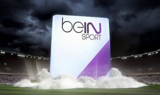 beIN Sports ya disponible gratis para los clientes de Movistar+ Fusión