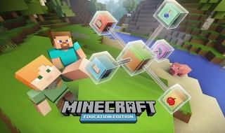 Anunciado Minecraft: Education Edition para las escuelas