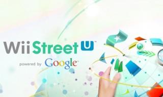 Wii Street U dejará de funcionar el 31 de marzo