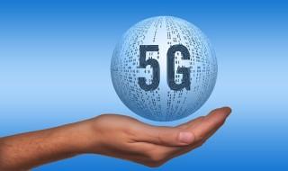 5G, puerta abierta a la realidad virtual