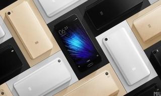 Presentado el Xiaomi Mi 5