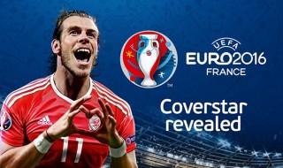 Gareth Bale, portada del PES UEFA Euro 2016