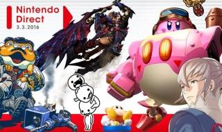 Fecha de lanzamiento de Star Fox Zero y otras novedades del Nintendo Direct