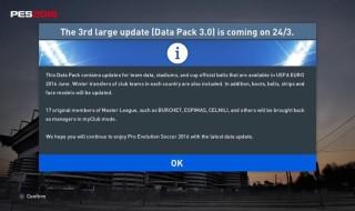 El Data Pack 3.0 para PES 2016 llegará el 24 de marzo