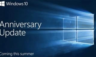 La segunda gran actualización para Windows 10 llegará este verano, Xbox One incluida