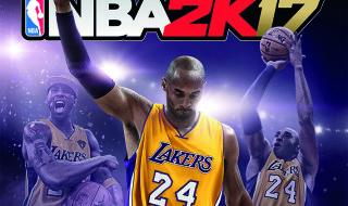 NBA 2K17 tendrá una edición leyenda con Kobe Bryant como protagonista