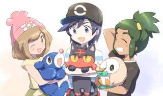 Wishiwashi, Pyukumuku y Morelull entre los nuevos Pokémon de Pokémon Sol y Luna