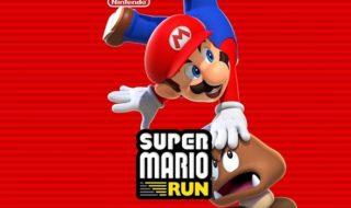 Super Mario Run requerirá conexión permanente a internet para jugar