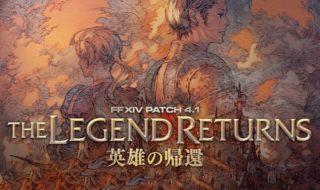 The Legends Returns, el parche 4.1 para Final Fantasy XIV, disponible el 10 de octubre