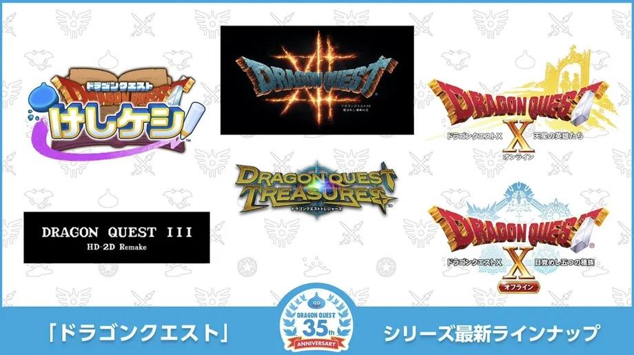 Dragon Quest - 35 aniversario