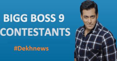 Probable List Of Bigg Boss 9 Contestants