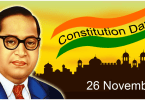 Constitution Day Of India wallpapers
