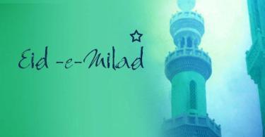 Eid e-Milad-un Nabi 2015