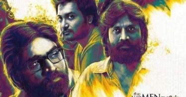 Iraivi Box Office Collection
