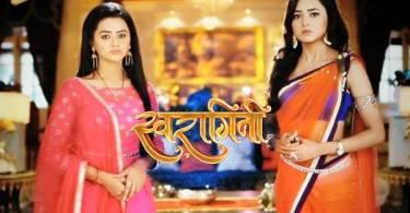 Swaragini episode written