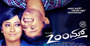 Zoom Movie Review & Rating