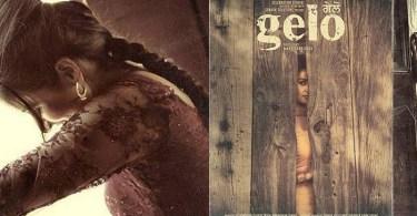 Punjabi Gelo Movie Review & Rating