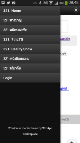 Screenshot_2014-01-16-12-28-22
