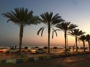 view-over-persian-gulf