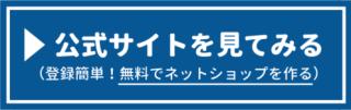 ranking-base