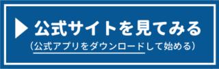 ranking-rakutensps