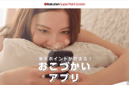 rakuten-supersc