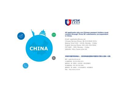 international-program