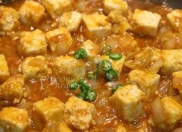 Spiced Paneer   Green chilli