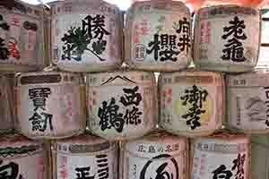 sake-200