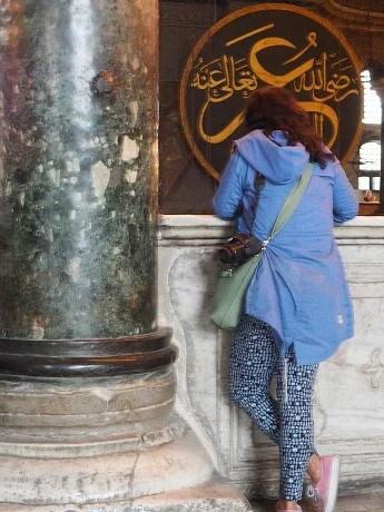 Hagia Sophia Besuch