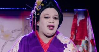 15-uks-titus-geisha-w1200-h630