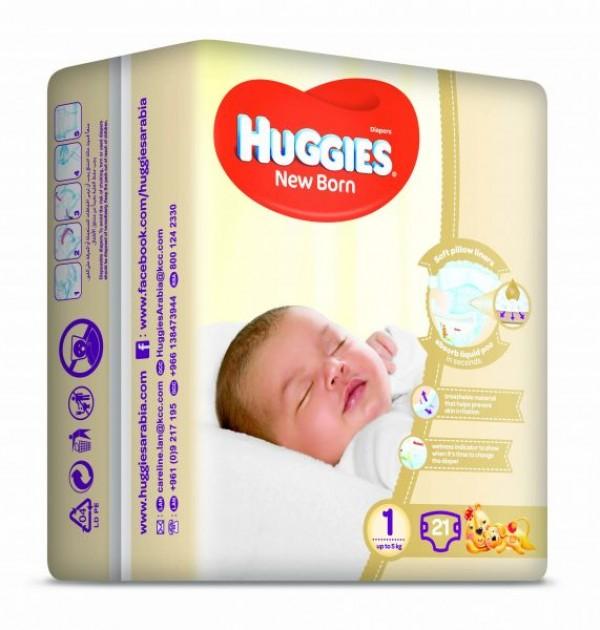 ellas kitchen baby food cabinets honolulu huggies 1-21 price, buy in uae| deliver 2 mum|