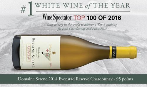 ワインスペクテイター 2016年トップ100 で2位を獲得!