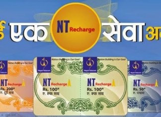 Nepal Telecom online recharge