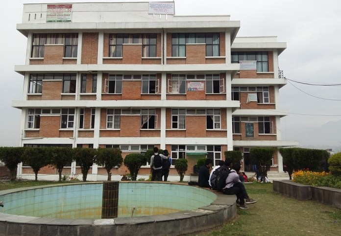 Nepal Engineering College Library Building