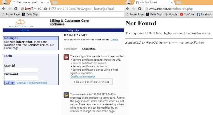 NTC Customers care Problem