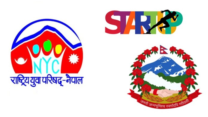 National Youth Council Nepal startup program
