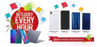 Huawei Dashain Offer 2075: Lucky Draw, Offers, schemes, discounts