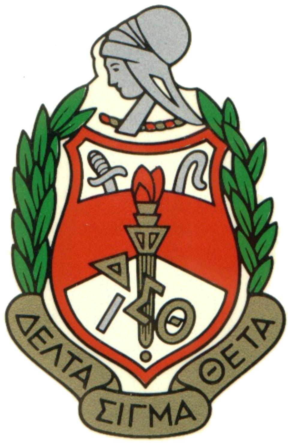 Kappa Alpha Psi Shield Pdf