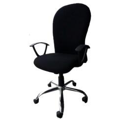 Swivel Chair Nigeria White Modern Desk Office Fabric Urm Deluxe Model