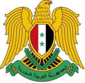 Syrian Crest