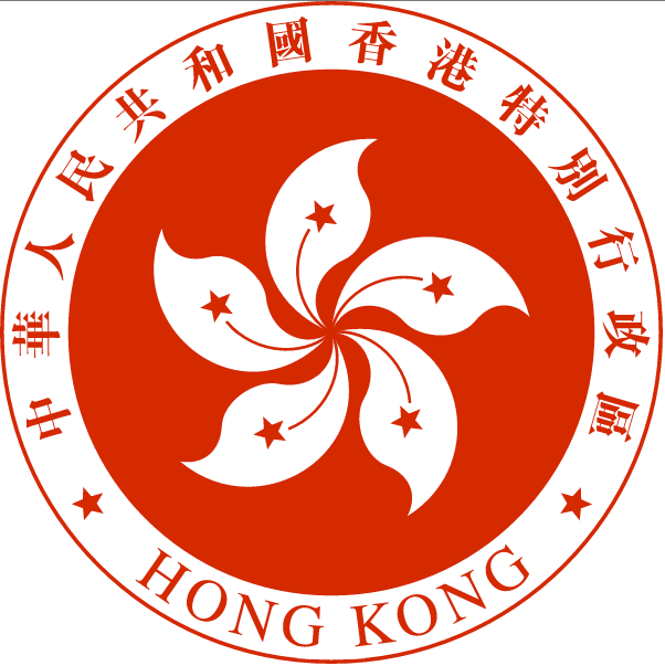 The Seal of Hong Kong.